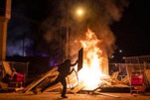 George Floyd Protests in Minneapolis: Live Updates